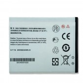 Аккумулятор (батарея) AB2000JWMT для Philips S337