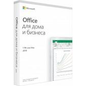 Microsoft T5D-03363