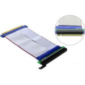 Espada <EPCI EM-PCI EFX16> Кабель удлинительный Riser card 18см PCI-Ex16 M -> PCI-Ex16 F