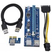 Espada <EPCIeKit> Адаптер PCI-Ex1 M -> PCI-Ex16 F