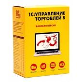 1С Управление торговлей 8. Базовая версия (4601546113498)