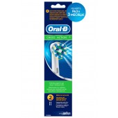 ORAL-B CrossAction EB50-2 (80270321)