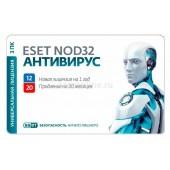 ПО ESET NOD32 Антивирус + Bonus + расширен фун (NOD32-ENA-1220(CARD3)-1-1)