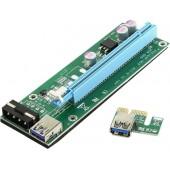 Espada <EPCIeKit02> Адаптер PCI-Ex1 M -> PCI-Ex16 F