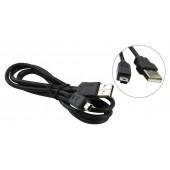 <NEW> UC5010-010C Кабель 5bites UC5010-010C USB2.0 / AM-BM / 1M
